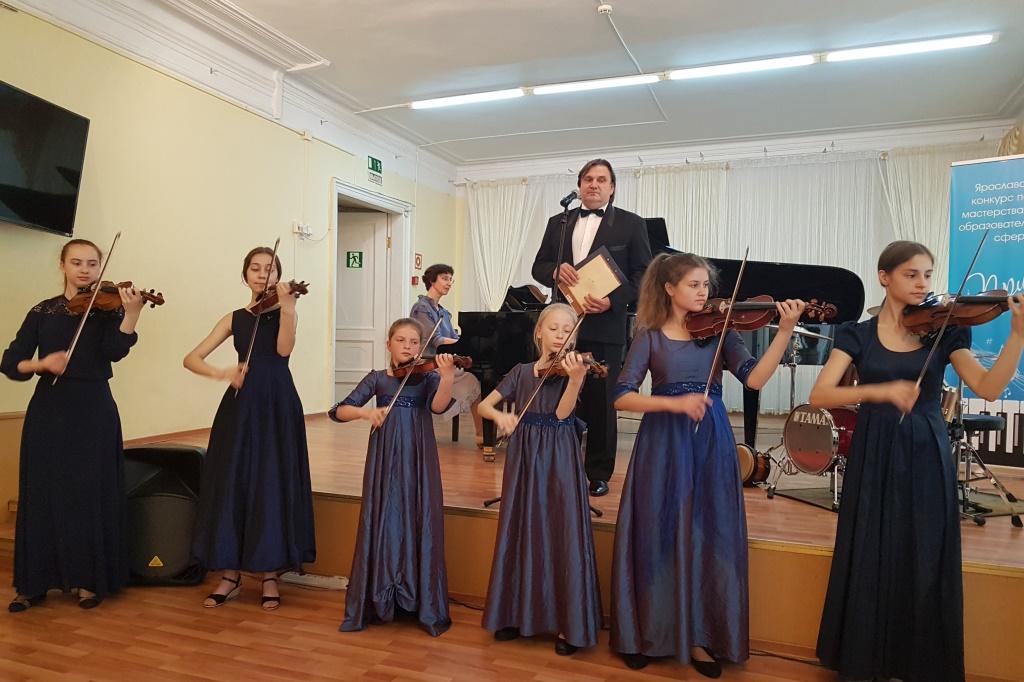 В Ярославском регионе назвали лучших преподавателей образовательных учреждений сферы культуры