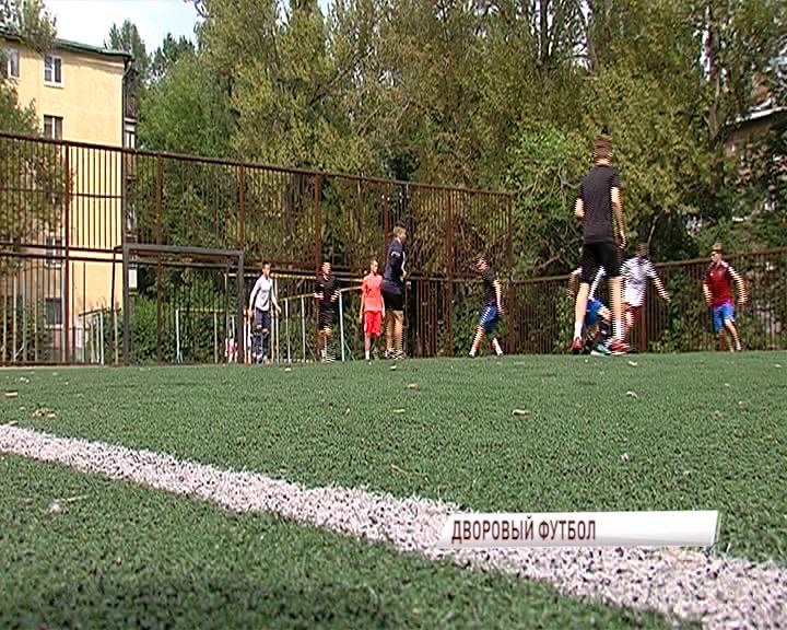 В Ярославле отремонтируют два стадиона и построят бассейн