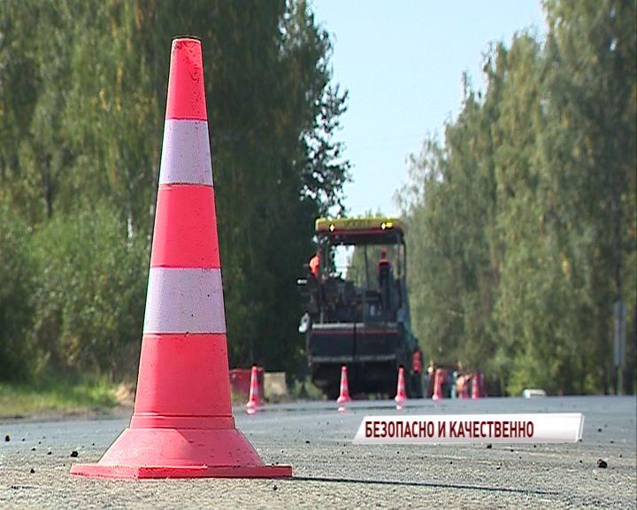 На трассе М8 «Холмогоры» в Ярославском районе открыли отремонтированный путепровод