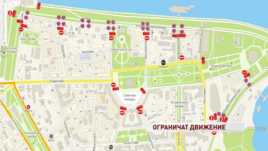 В День России в Ярославле перекроют центр: схема