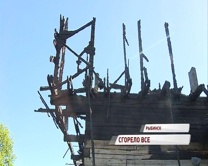 Рыбинская семья потеряла все в страшном пожаре