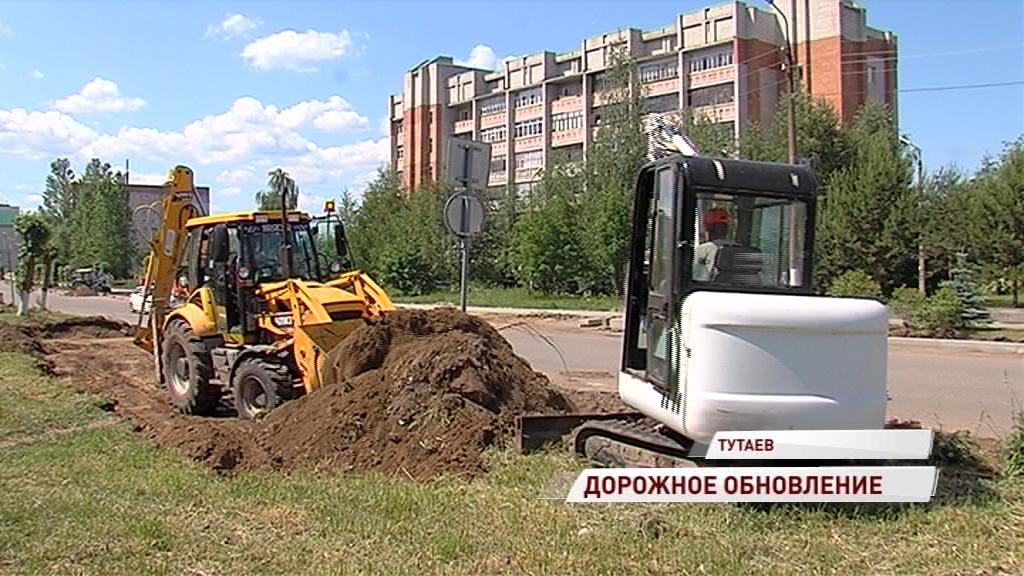 Время дорожного ремонта: в Тутаеве подрядчик вышел на несколько объектов