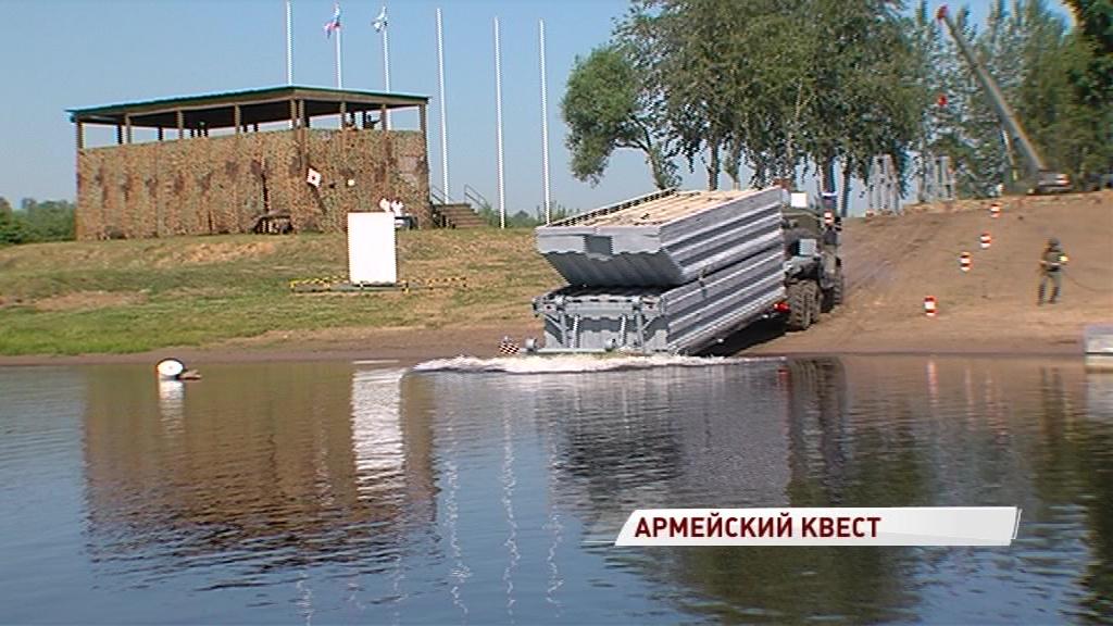 В Ярославль прибыли военные со всей России побороться за звание отличника ж/д войск