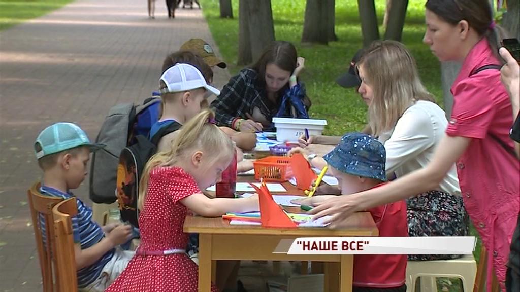 В Ярославле отпраздновали 220-летний юбилей со дня рождения Пушкина