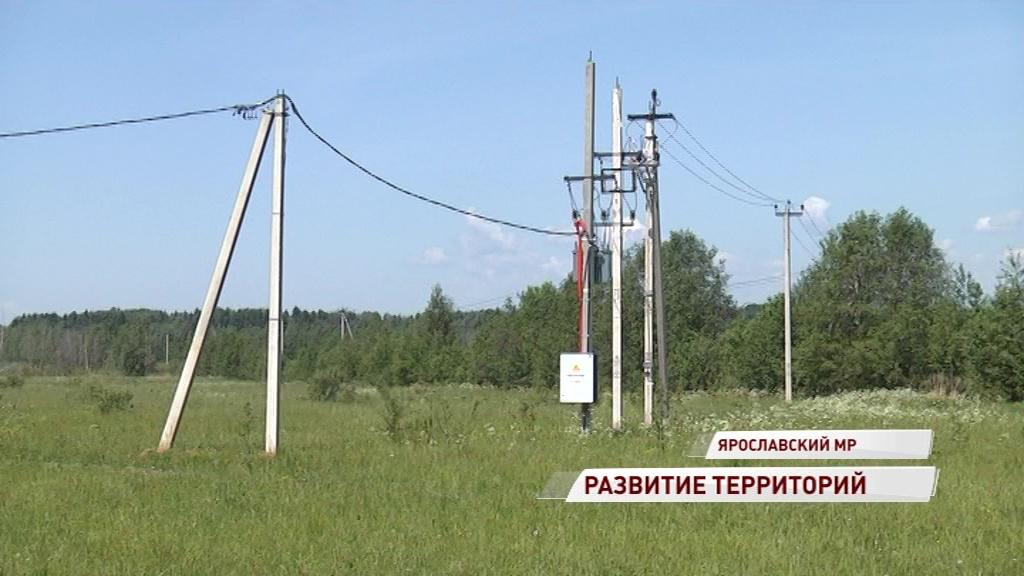 К землям многодетных семей Ярославского района подвели коммуникации