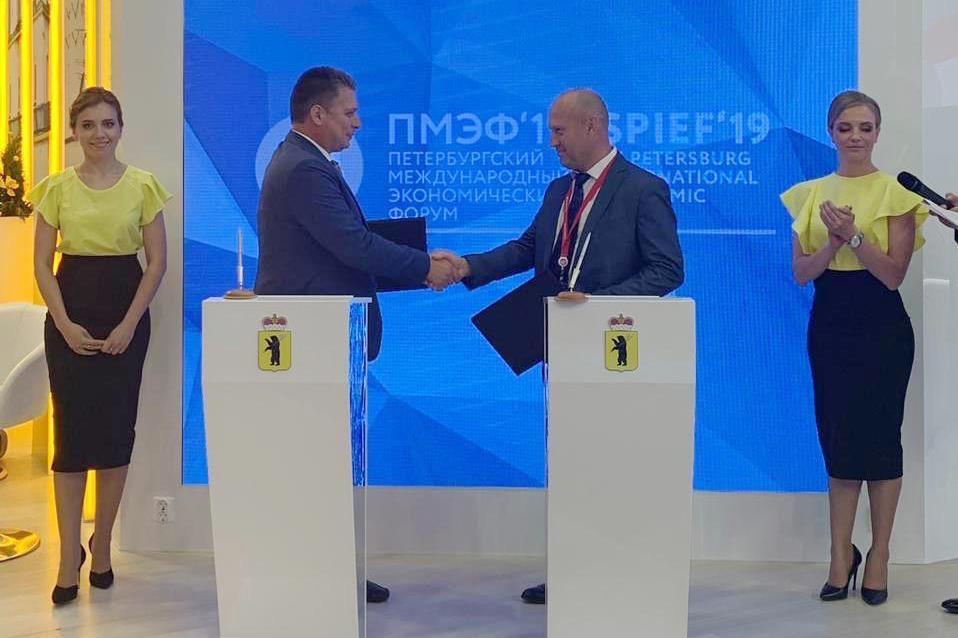 В Ярославле будет реализован проект по производству железоокисных пигментов