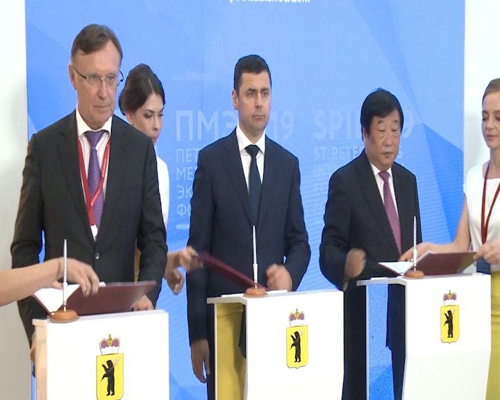 На ПМЭФ Ярославская область подписала соглашение о развитии Тутаевского моторного завода