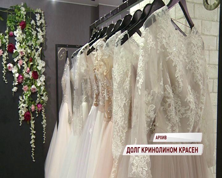 Ярославец чуть не расплатился за долги свадебными платьями