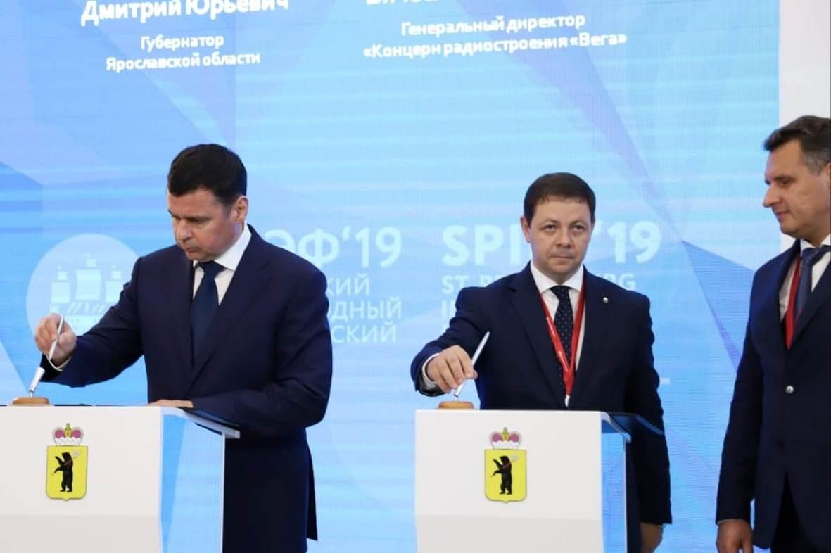 Дмитрий Миронов подписал соглашение с «Ростехом» о создании медико-фармацевтического кластера в Ростовском районе на ПМЭФ-2019