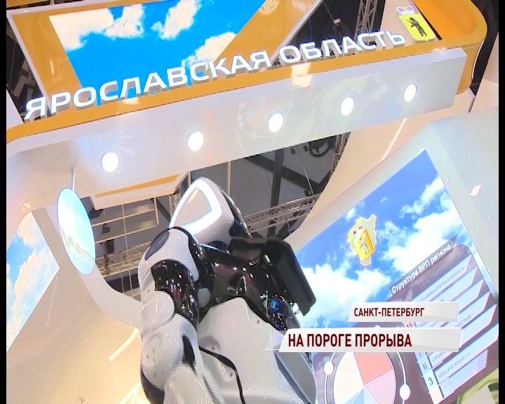 В Ярославской области будут изучать возможности новейших вычислительных процессов