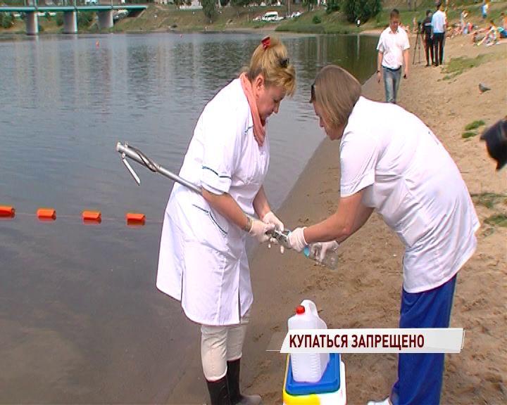 Эксперты проверят ярославские водоемы