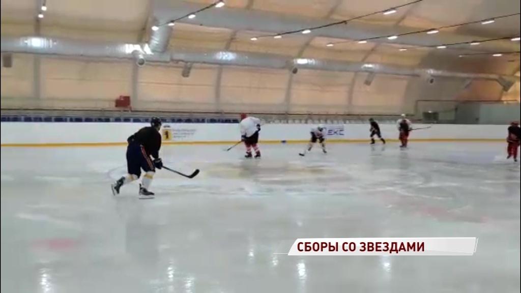 В Некрасовском в эти дни проходит тренировочный лагерь для хоккеистов
