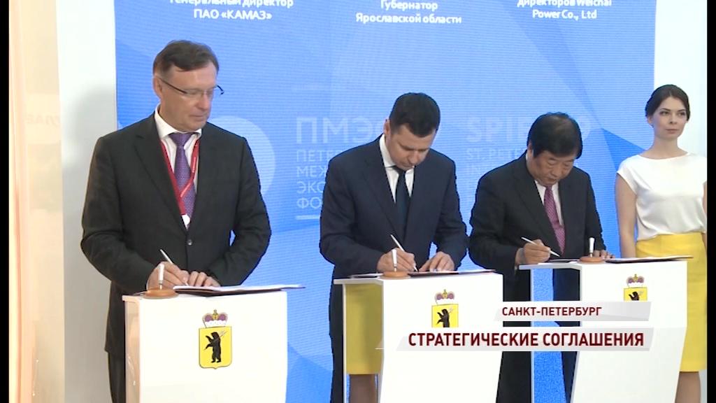 Высокие технологии в Ярославской области: какие соглашения подписали на второй день ПМЭФ-2019