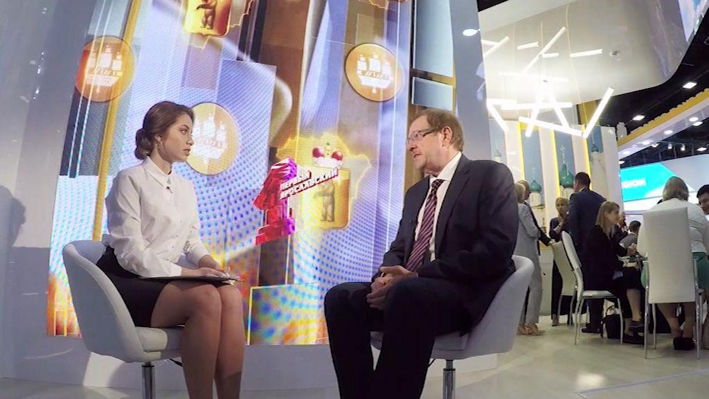 Александр Русаков:Цифровая экономика - человек