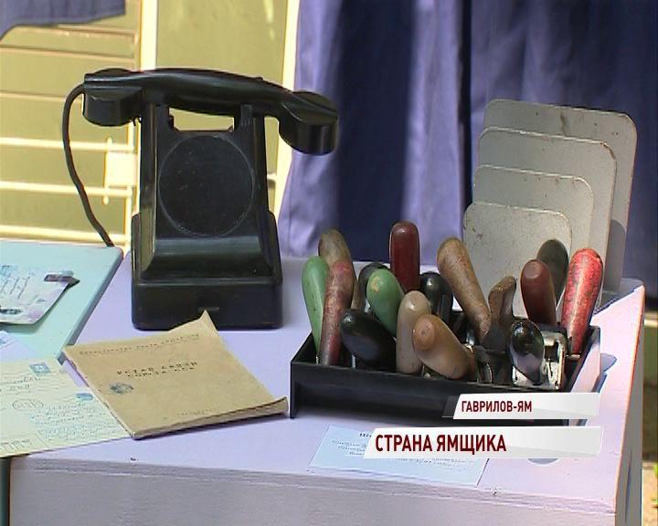 В Гаврилов-Яме показали, как работала почта в 17 веке