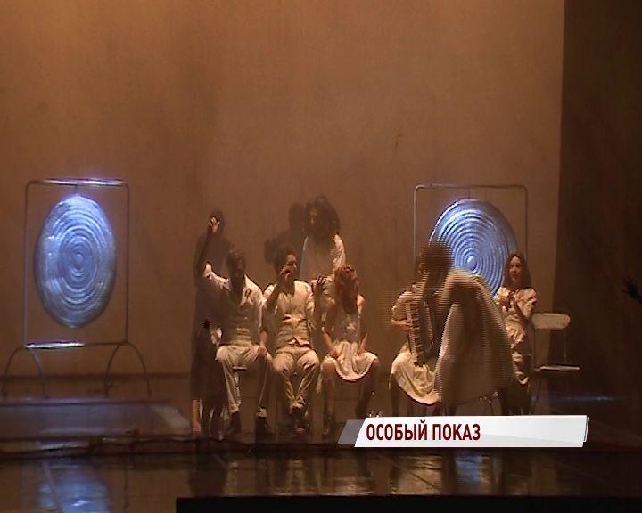 На сцене Волковского для инвалидов выступили театралы из Швейцарии