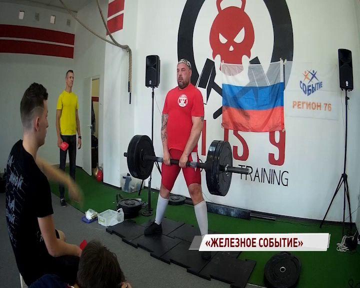 На соревнования по силовым видам спорта приехали десятки атлетов со всей страны