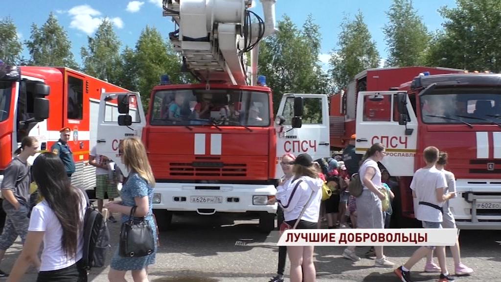 В Ярославле выбрали лучшую добровольную пожарную дружину области