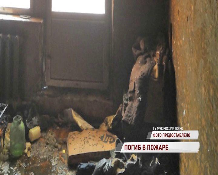 В Рыбинске мужчина погиб в пожаре из-за непотушенной сигареты