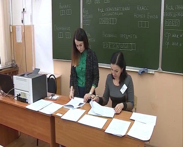 Экзамен по биологии среди ярославских выпускников оказался самым популярным