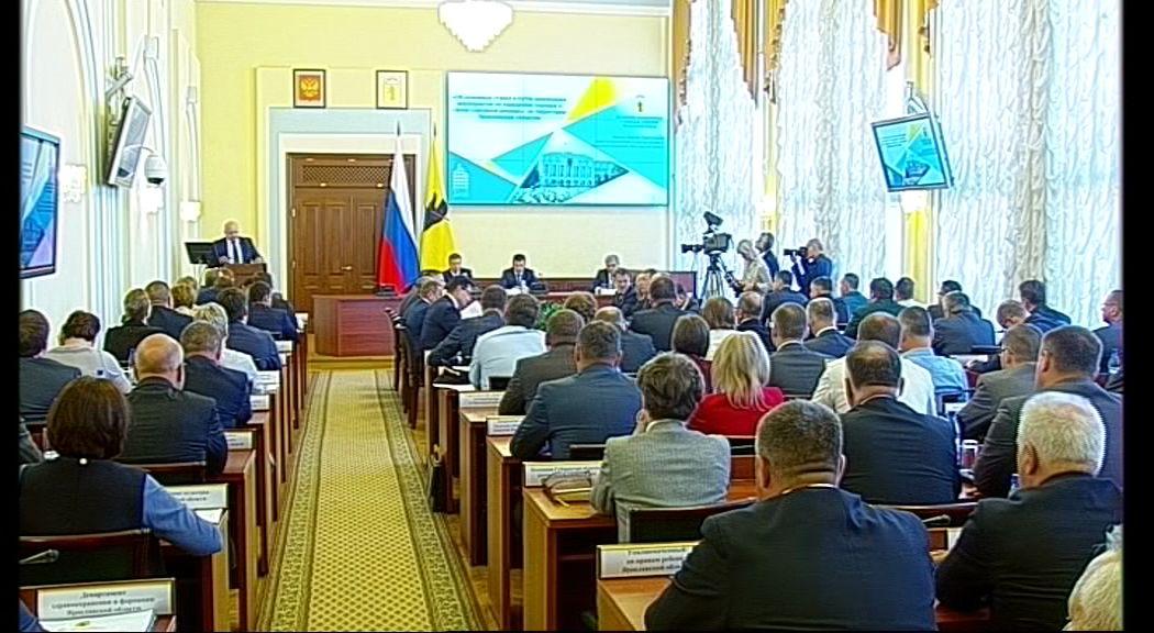 Заседание правительства Ярославской области от 13.06.19