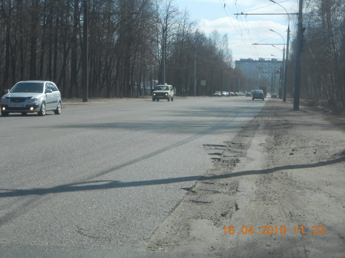 Суд дал мэрии полгода на ремонт Тутаевского шоссе