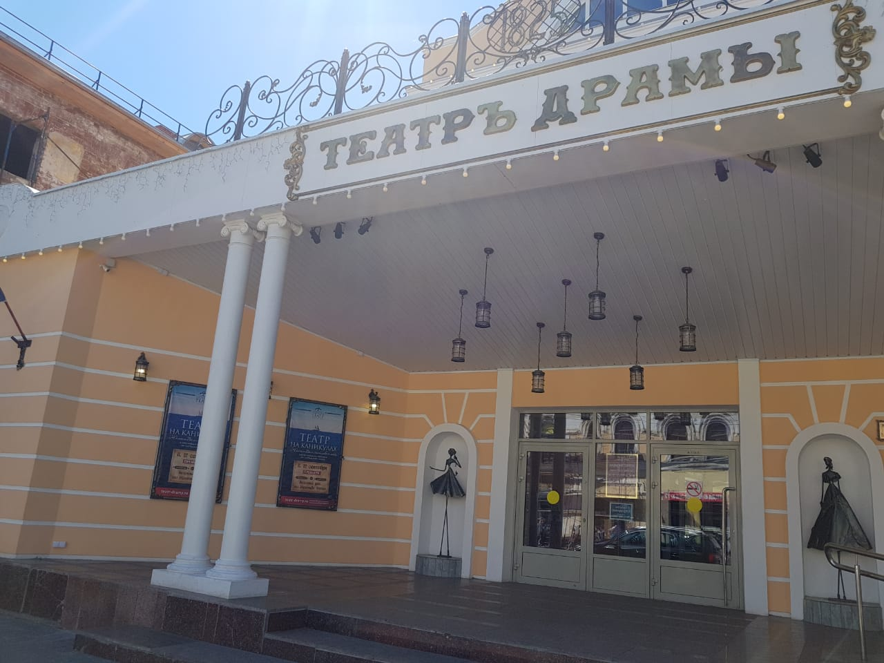 К новому сезону в Рыбинске отремонтируют драмтеатр