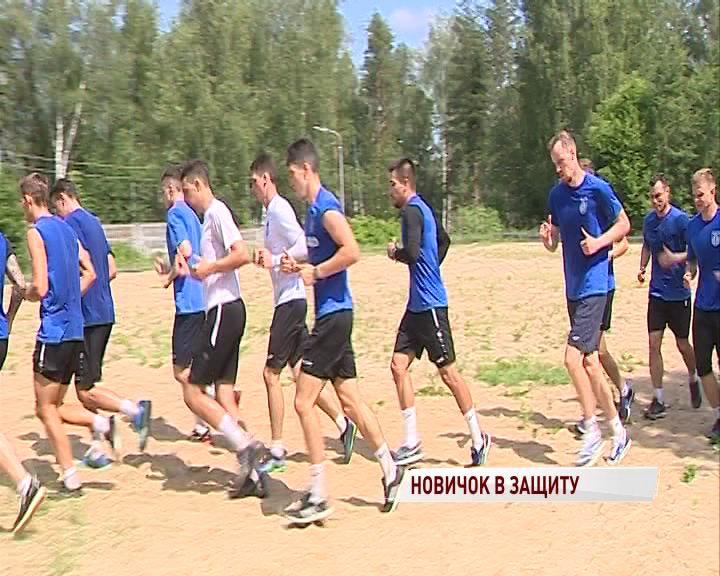 «Шинник» заключил контракт с новым защитником