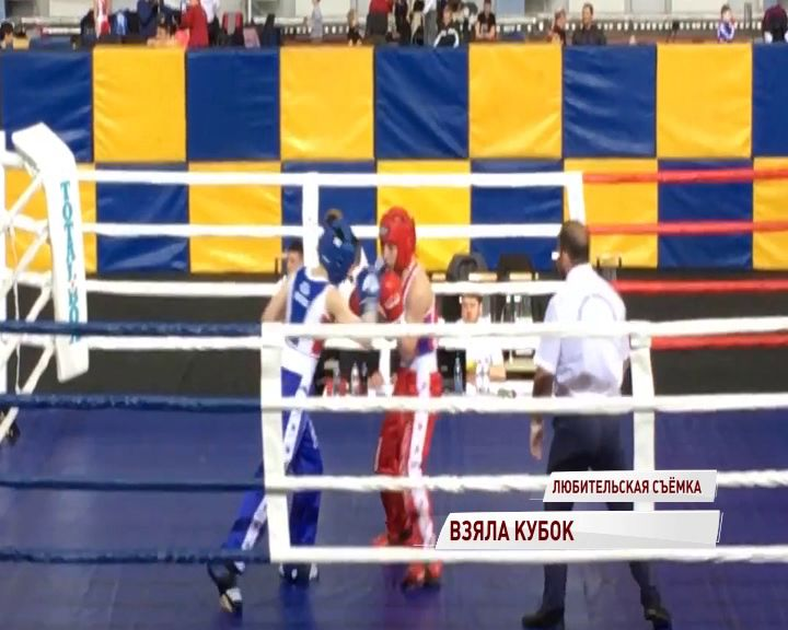 Ярославна взяла «золото» на Кубке мира по кикбоксингу