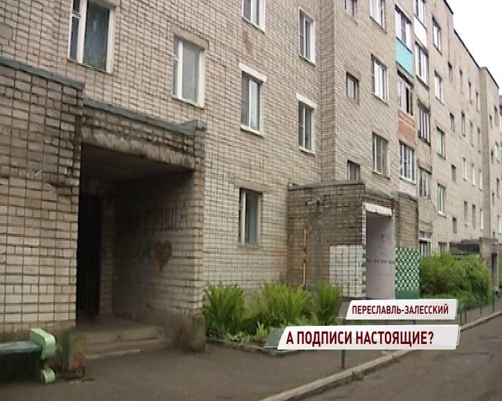Дмитрий Миронов вмешался в резонансный процесс по смене УК в Переславле
