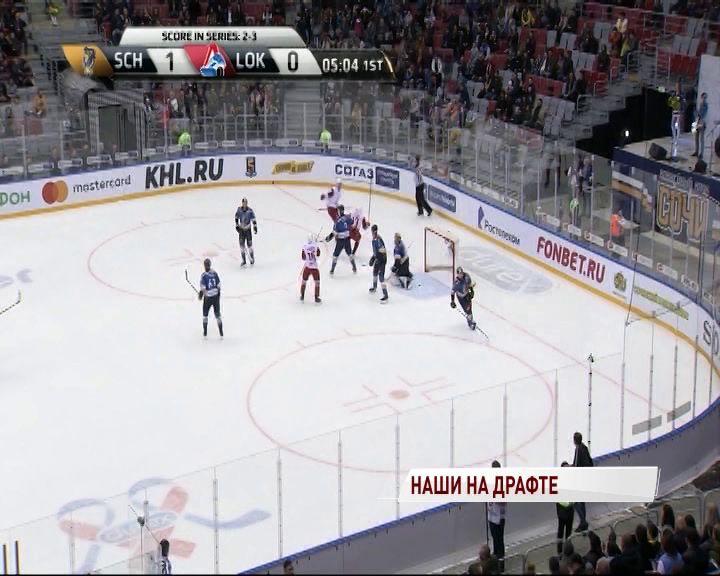 Нападающий «Локо» вошел в топ-50 молодых игроков на предстоящем драфте НХЛ