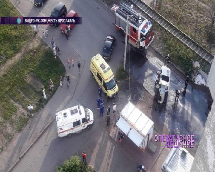 В аварии в Ярославле пострадала маленькая девочка