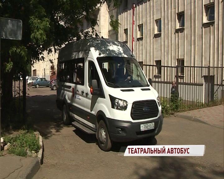 Ярославский театральный автобус начал колесить с постановками по детским лагерям
