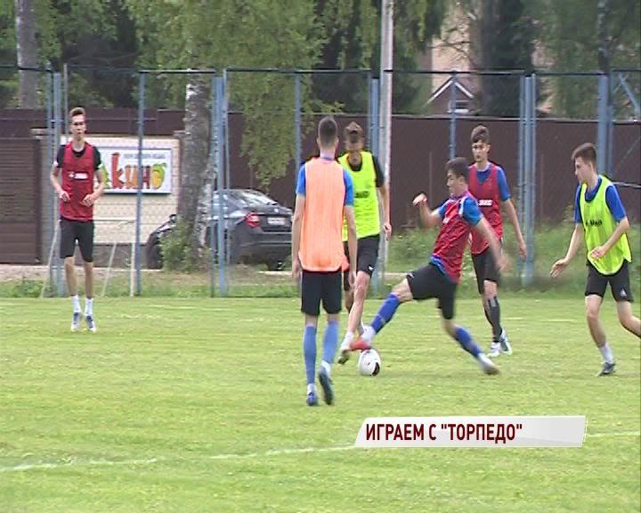 В первом матче межсезонья «Шинник» встретится с «Торпедо»