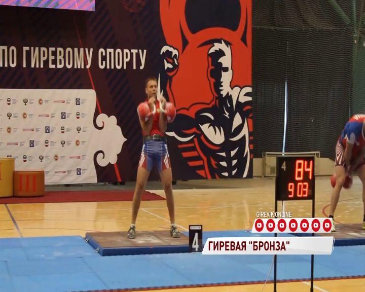 Рыбинец Денис Давыдов взял «бронзу» на чемпионате страны по гиревому спорту