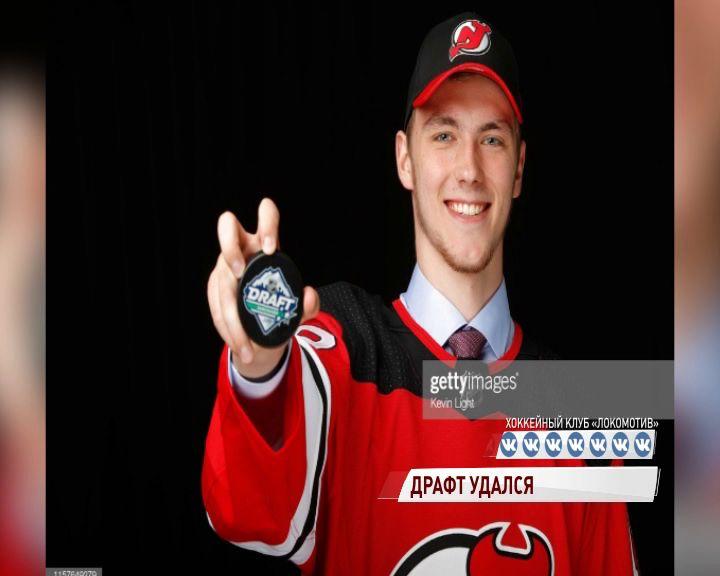 На драфте НХЛ выбрали восемь ярославских хоккеистов