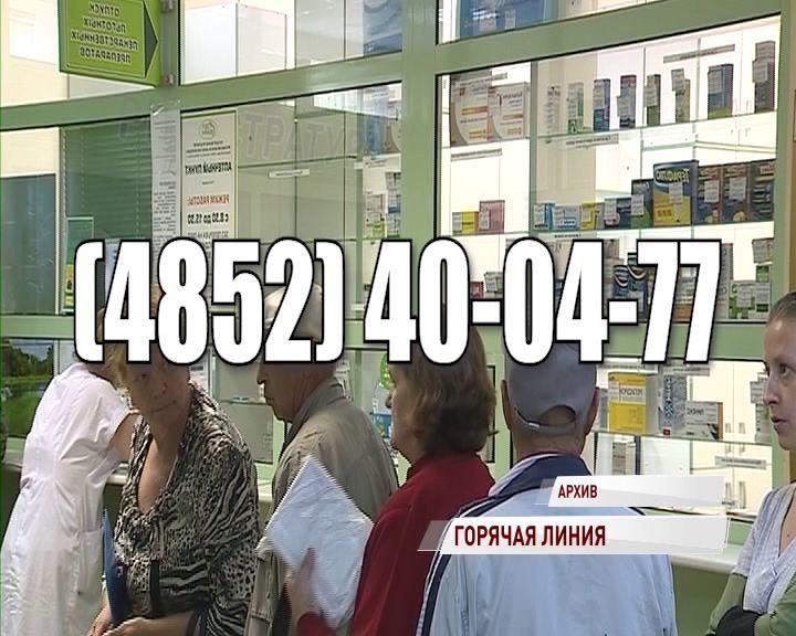 Жители области смогут задать вопросы, касающиеся медицинского обеспечения по телефону горячей линии