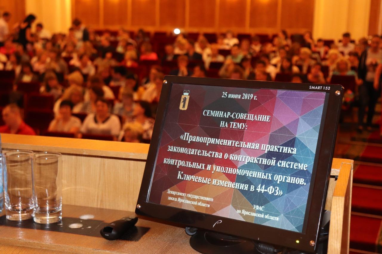 Екатерина Троицкая: «Система государственных и муниципальных закупок находится в стадии масштабного реформирования»