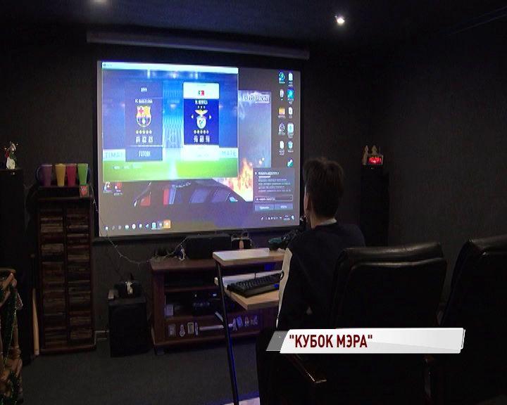 Ярославец представит регион на Кубке России по киберфутболу