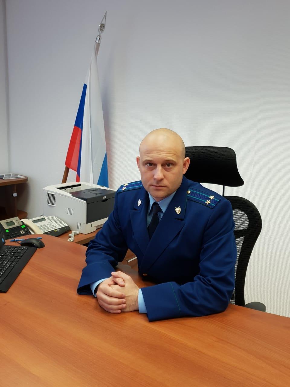 В Рыбинске назначили городского прокурора