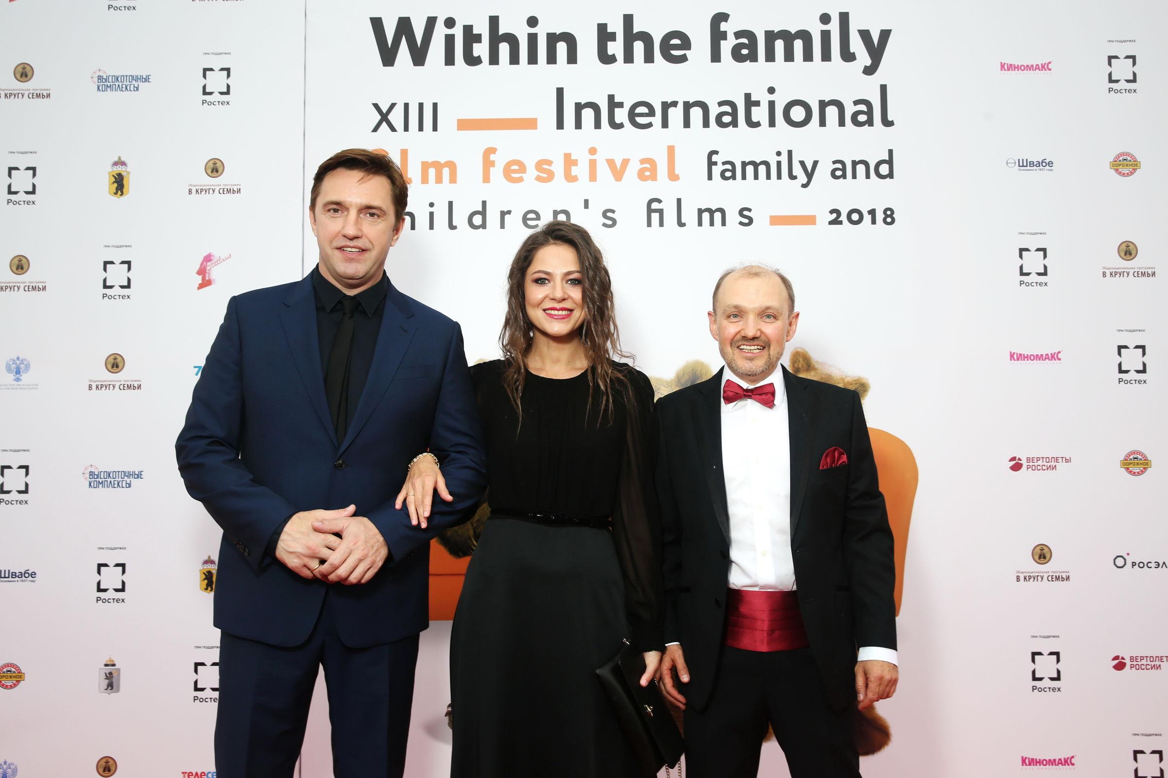 Ярославль вновь примет кинофестиваль семейных и детских фильмов «В кругу семьи»