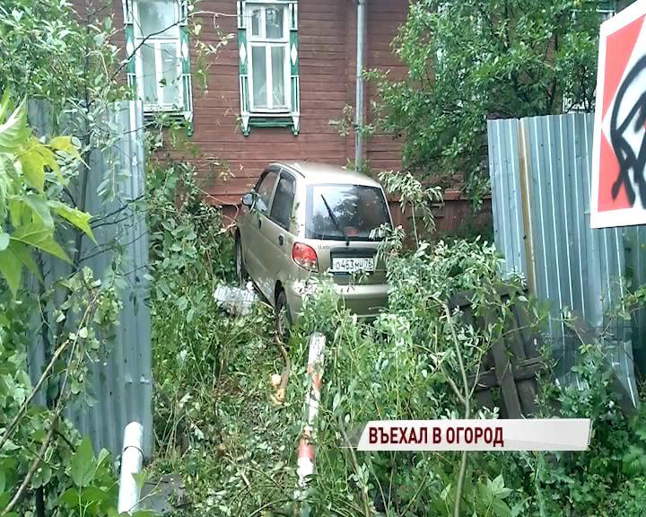 Ярославец возвращался с дачи, а въехал в чужой частный дом