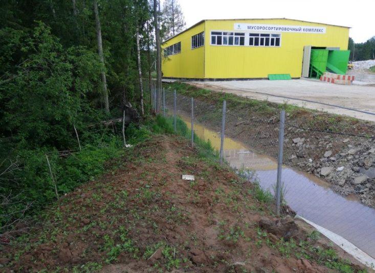Мусорный полигон в Угличском районе проверят на экологическую безопасность