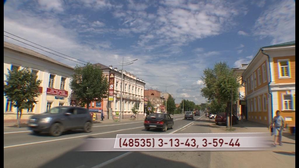 Жителям Переславля расскажут, что делать с двойными квитанциями за ЖКХ