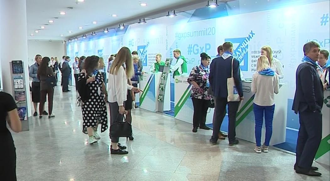 В Ярославле стартовал всероссийский межвузовский саммит