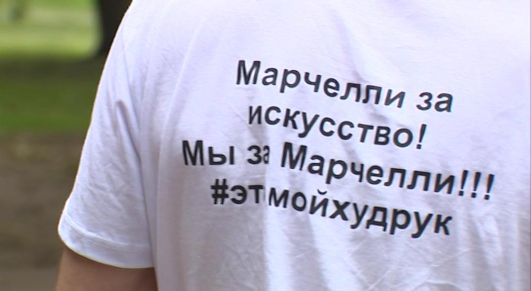 Волковский остался без руководства после конфликта худрука и директора театра