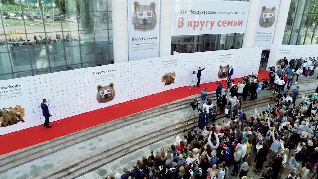 Красная дорожка со звездами и концерт группы «Сплин»: в Ярославле открыли международный кинофестиваль
