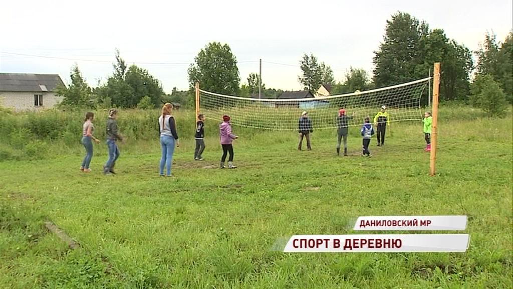 В Даниловском районе открыли новую волейбольную площадку