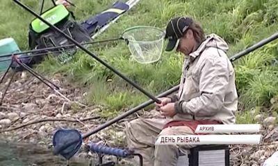 В Ярославской области отпраздную день рыбака: как это будет