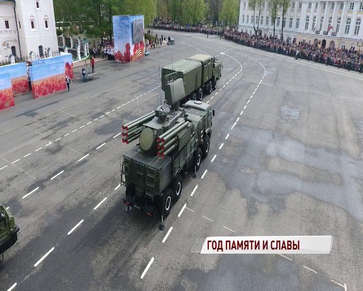 Владимир Путин объявил 2020-й Годом памяти и славы